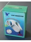 Машинка для снятия катышек  Lint Remover 5880