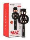 Микрофон караоке  WS 2911