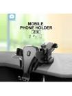 Автодержатель для телефона  Car Phone Holder WUW Z18 360