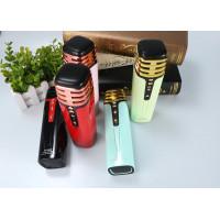 Беспроводной микрофон Wster WS-838 с изменением голоса, радио