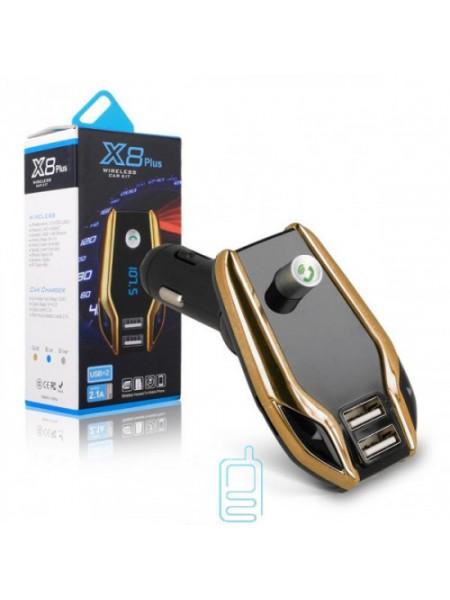 FM модулятор X8 Plus Bluetooth трансмиттер 2 х USB + AUX + MicroSD