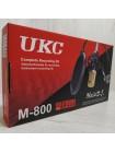 Студийный конденсаторный микрофон M 800 с пантографом и ветрозащитой
