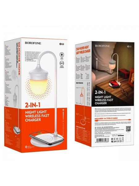 Настольная лампа Borofone BQ8 Star Whisper с беспроводной зарядкой