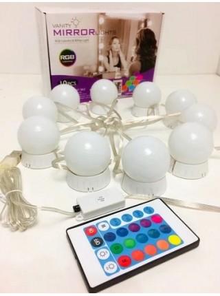 Подсветка для зеркала с пультом и регулировкой яркости для макияжа RGB 10 лампочек