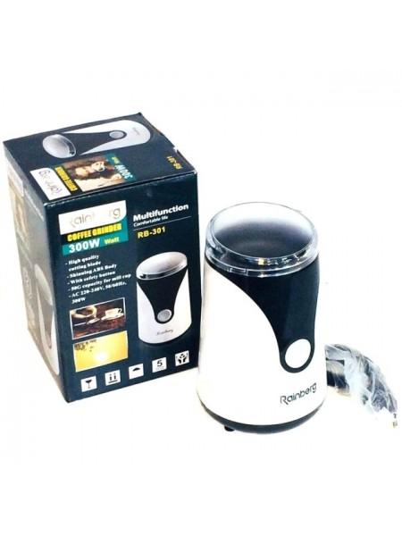 Электрическая кофемолка Rainberg RB-301 ножевая, мощность 300Вт