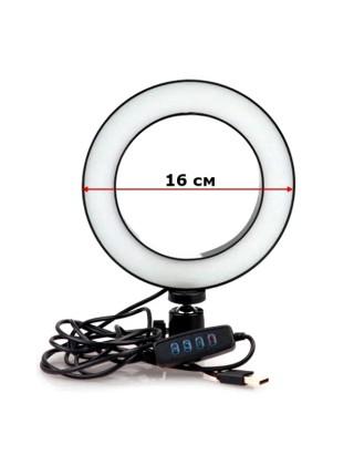 Лампа кольцевая светодиодная USB Ring Light диаметр 16 см