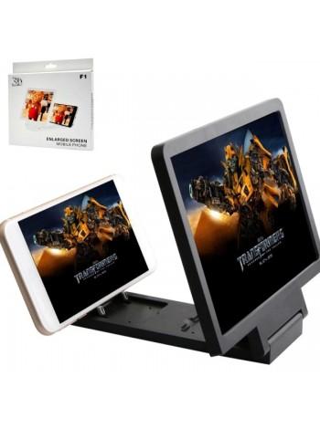 3D подставка увеличитель экрана для телефона F1