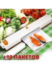 Вакууматор вакуумный упаковщик еды Freshpack Pro, вакуумные пакеты 10 шт