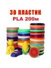 Набор PLA пластика 20 цветов по 10 метров для 3D ручек / 200 метров