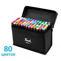 Набор двухсторонних скетч маркеров Touch для скетчинга 80шт в чехле