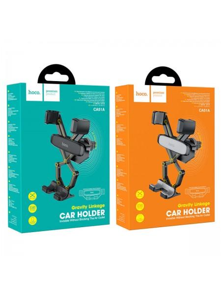 Держатель для телефона в авто HOCO CA51A Tour gravity linkage car holder