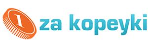 za-kopeyki.com.ua